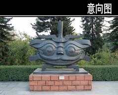 双面兽首雕塑小品