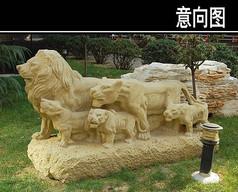 狮子王雕塑小品