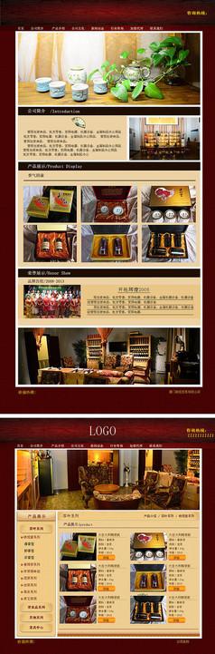 茶叶茶具网站模板网页设计