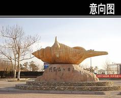 海螺雕塑小品