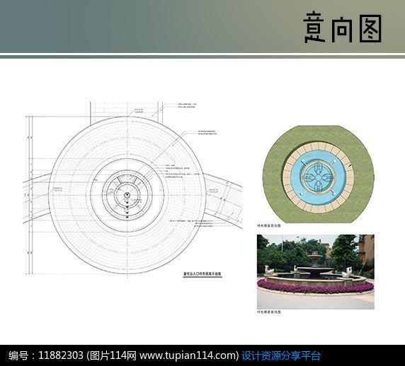 圆形喷泉设计图