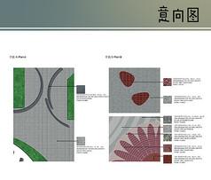 休闲平台花岗岩铺装方案图