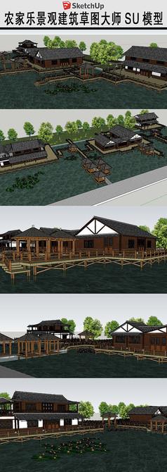 农家乐建筑景观草图SU模型