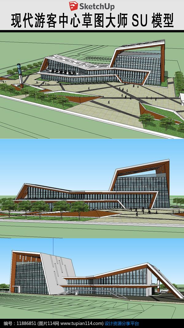[原创] 大型旅游集散中心建筑模型