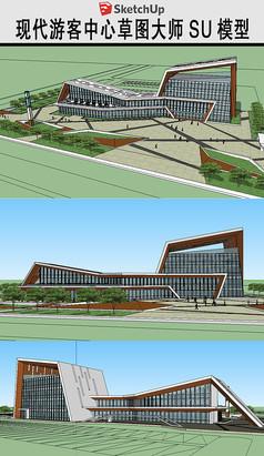 大型旅游集散中心建筑模型