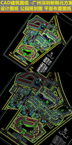 CAD建筑图纸公园规划布置图
