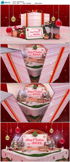 圣诞节新年电子贺卡片头视频