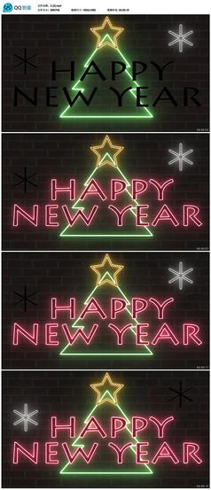 霓虹灯新年背景视频