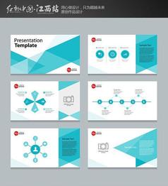 简洁公司画册模板