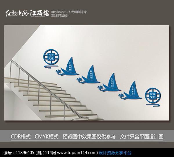 企业文化楼梯文化墙设计素材免费下载_展板设计cdr