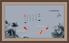 中国画荷花水墨装饰图