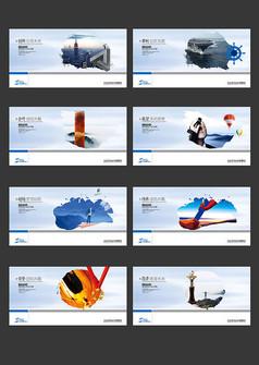 水墨企业文化展板设计