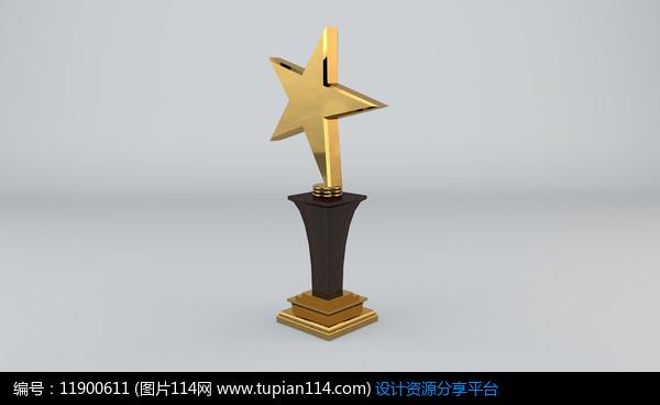 五星C4D奖杯模型