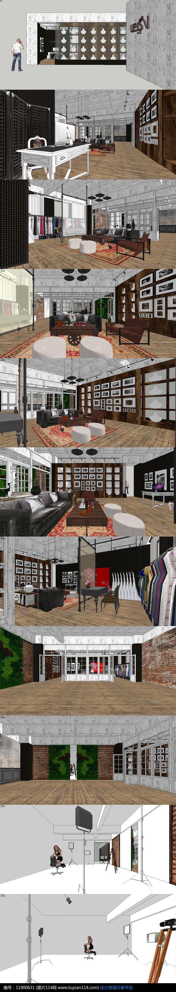 loft摄影工作室SU模型