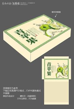 青苹果包装盒设计