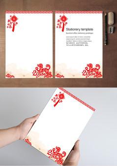 狗年传统红色信纸