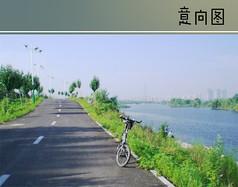 护坡自行车道