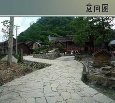 村庄道路铺装