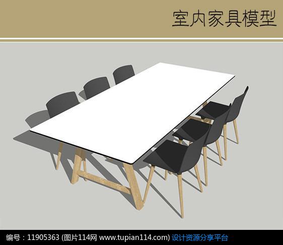 长方形木桌组合,3d室内模型免费下载,3dmax室内设计