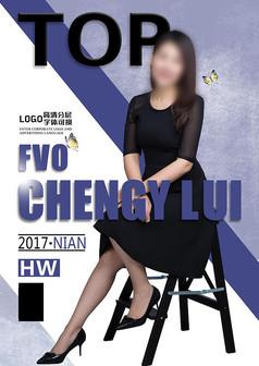 蓝调杂志封面