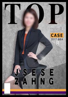 灰底背景杂志封面