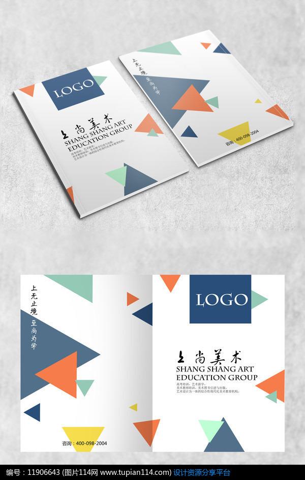 时尚几何美术封面设计素材免费下载_画册设计ai_图片