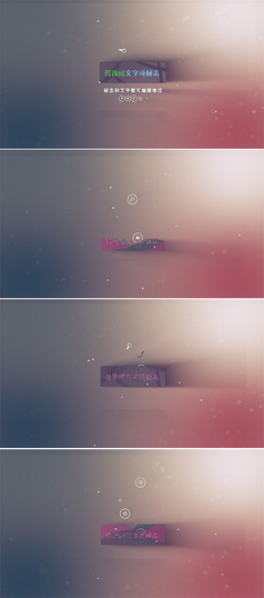 液体动画企业标志展示ae模板