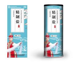 罐装食品包装设计