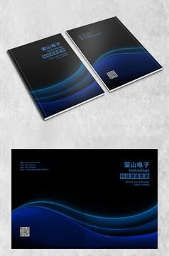 电子商务封面