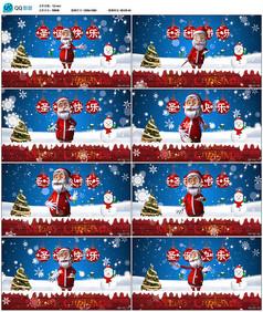 圣诞老人雪中跳舞背景视频