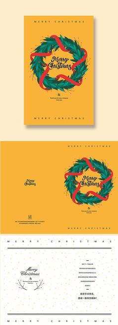 时尚创意圣诞节卡片设计