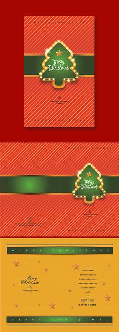 精美时尚圣诞节贺卡卡片