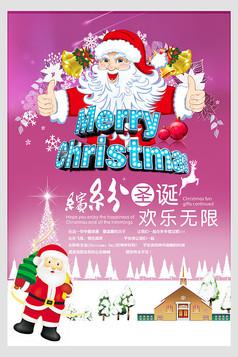 圣诞节促销活动图片