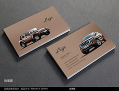 时尚汽车名片设计模板