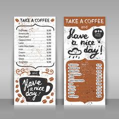 咖啡店菜单