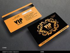 古典欧式会员卡模板