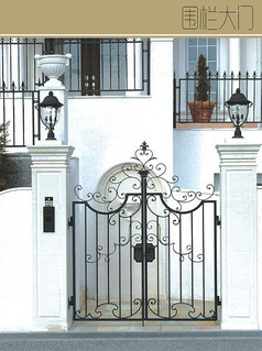 欧式铁艺围栏大门