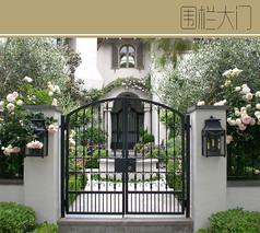 欧式花房围栏大门