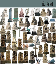 石狮雕塑素材