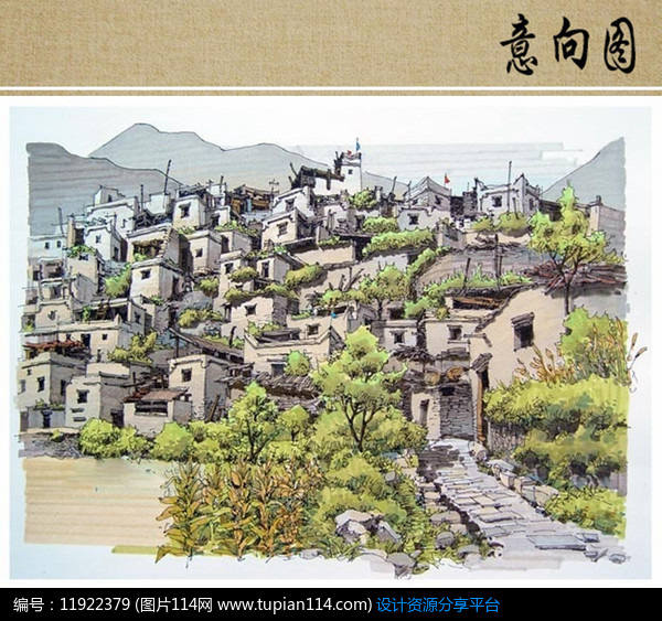 [原创] 村庄建筑手绘