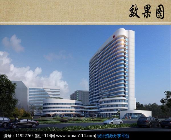 [原创] 医院住院部大楼建筑效果图图片
