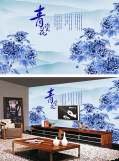青花瓷背景墙瓷砖壁画壁纸