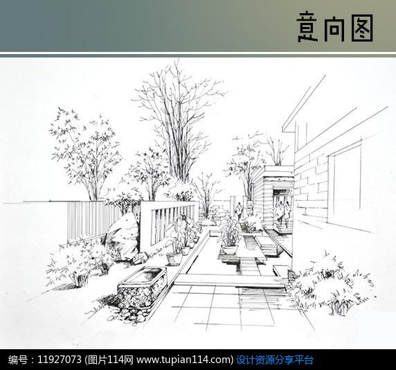 [原创] 庭院景观手绘透视图