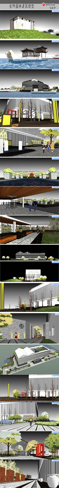 园林建筑景观SU模型