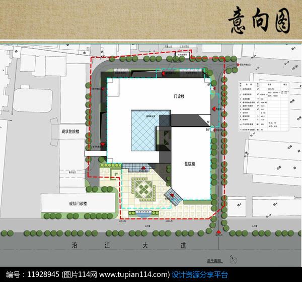中医院住院部规划总平面