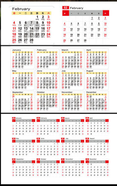2018年狗年日历年历表设计