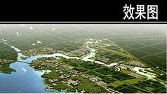 南湖三眼桥片区效果图