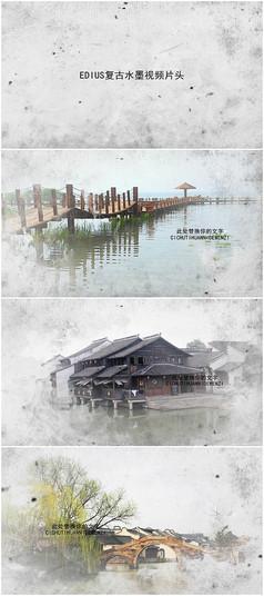 中国风水墨宣传视频模板