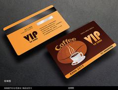 时尚咖啡会员卡PSD模板