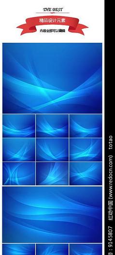 蓝色炫酷曲线背景图